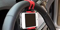 Универсальный держатель телефона на руль