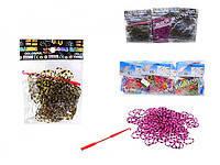 Loom Bands Резиночки для плетения (160 шт + маленький крючок) 104401/D1-2098-21