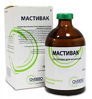 Вакцина Мастивак 20 доз 100мл