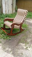 Кресло-качалка. Цвет каркаса и ткани можно изменять