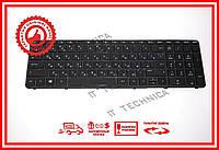 Клавиатура HP Pavilion 15-E 15T-E 15Z-E 15-N 15T-N 15Z-N 15-G 250 G2 255 G2 черная с черной рамкой RU/US