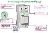 Устройство защиты от импульсных перенапряжений Easy9 1P, 20кA/10кА/1,3кВ, фото 2