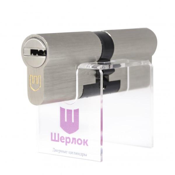 Цилиндровый механизм секретности Шерлок HK 100 (50x50) - SN