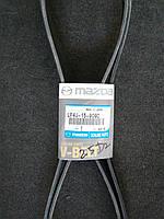 Ремень приводной Mazda 6 GH 2,0