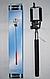 Селфи палка монопод Z07-5S для телефонов, фото 2