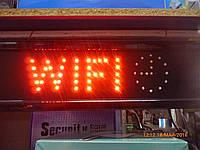 "Вывеска ""WIFI"", фото 1"