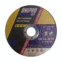 Круг абразивный отрезной по металлу 125*1,6*22 DNIPRO DZS