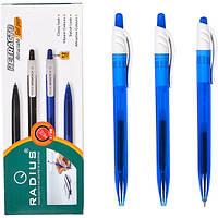 Ручка шариковая Radius R8 гелевая синяя, 12 шт.