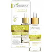 Bielenda Skin Clinic Professional Mezo Активная корректирующая сыворотка