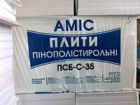 Пенопласт ПСБ-С-35 (1000*500*30)