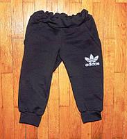 Спортивные штаны для мальчика А1 черные