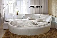 Кровать Дизайнерская Под Заказ круглая Элегия-1 (Мебель-Плюс TM)
