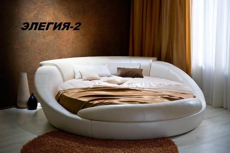 Кровать Дизайнерская Под Заказ круглая Элегия-2 (Мебель-Плюс TM)