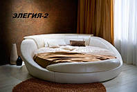 Кровать круглая Элегия-2 (Мебель-Плюс TM)