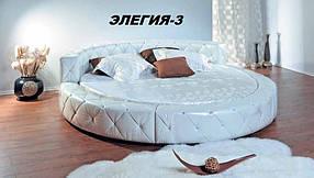 Кровать круглая Элегия-3 (Мебель-Плюс TM)