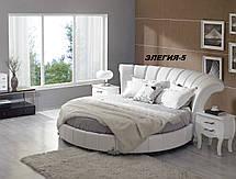 Кровать Дизайнерская Под Заказ круглая Элегия-2 (Мебель-Плюс TM), фото 3