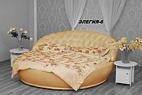 Кровать Дизайнерская Под Заказ круглая Элегия-6 (Мебель-Плюс TM)