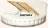 Кровать круглая Элегия-9 (Мебель-Плюс TM)