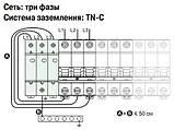 Устройство защиты от импульсных перенапряжений Easy9 3P, 45кA/20кА/1,3кВ, фото 3