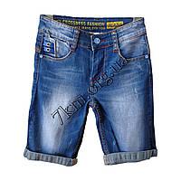 Бриджи джинсовые для мальчиков 23-28 р. KR1 3607