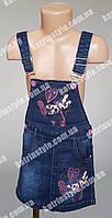 Джинсовый сарафан для девочек с вышивкой