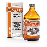 АСД 2 фракция 100мл в коробке ( Армавирская биофабрика )
