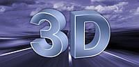 Открываем 3D кинотеатр: ШАГ 1 - разновидности форматов 3D