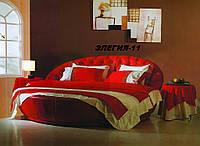 Кровать круглая Элегия-11 (Мебель-Плюс TM)