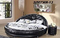 Кровать круглая Элегия-13 (Мебель-Плюс TM)