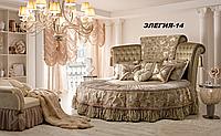 Кровать круглая Элегия-14 (Мебель-Плюс TM)