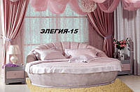 Кровать круглая Элегия-15 (Мебель-Плюс TM)