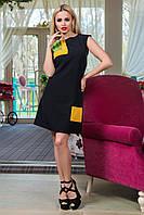 Платье со вставками с 42 по 48 размер