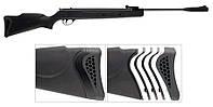Пневматическая винтовка Hatsa 125 sas