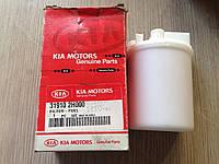 Топливный фильтр KIA Cerato, Ceed, Hyundai Elantra оригинал