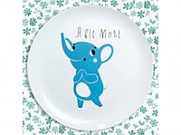Тарелка Слонёнок