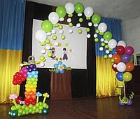 """Оформление первый класс """"Свято Букваря"""""""