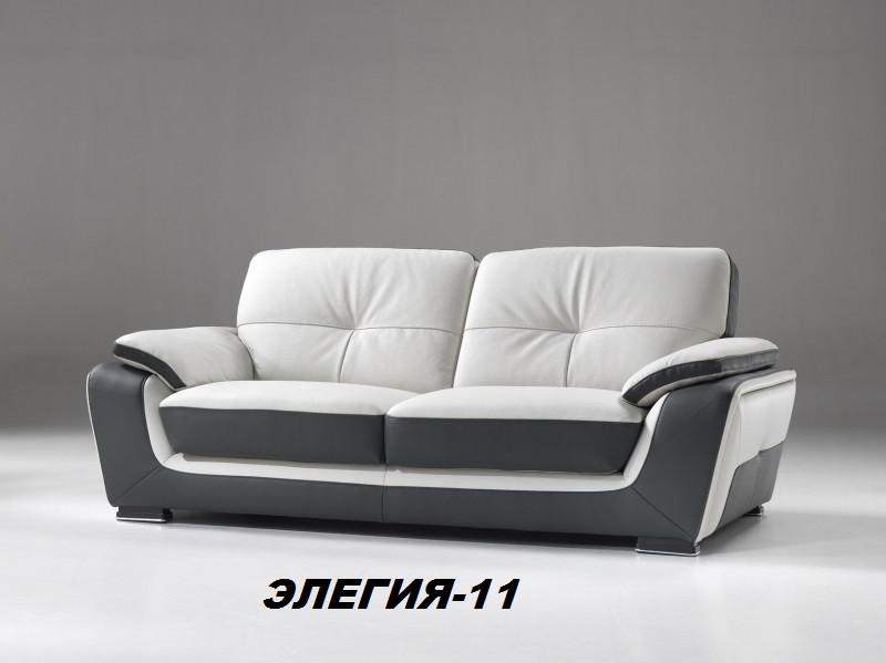 Диван прямой дизайнерский под заказ Элегия-11 (Мебель-Плюс TM)