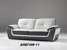 Диван прямой дизайнерский под заказ Элегия-13 (Мебель-Плюс TM), фото 3