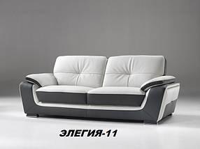 Диван Элегия-11 (Мебель-Плюс TM)