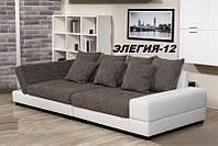 Диван Элегия-12 (Мебель-Плюс TM)