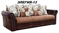 Диван прямой дизайнерский под заказ Элегия-11 (Мебель-Плюс TM), фото 3