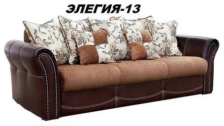 Диван прямой дизайнерский под заказ Элегия-13 (Мебель-Плюс TM), фото 2