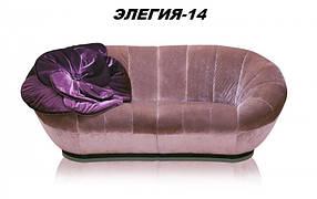 Диван прямой дизайнерский под заказ Элегия-14 (Мебель-Плюс TM)