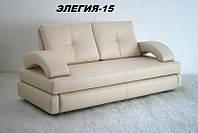 Диван прямой дизайнерский под заказ Элегия-15 (Мебель-Плюс TM)