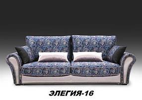 Диван прямой дизайнерский под заказ Элегия-16 (Мебель-Плюс TM)