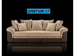 Диван прямой дизайнерский под заказ Элегия-17 (Мебель-Плюс TM)