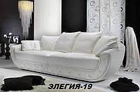 Диван прямой дизайнерский под заказ Элегия-19 (Мебель-Плюс TM)