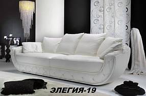Диван Элегия-19 (Мебель-Плюс TM)