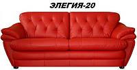 Диван Элегия-20 (Мебель-Плюс TM)