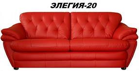 Диван прямой дизайнерский под заказ Элегия-20 (Мебель-Плюс TM)